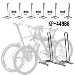 Adjustable 1-6 Bike Floor Parking Rack Storage Stands Bicycle
